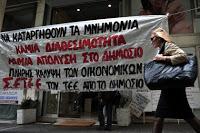 grecia-disoccupazione-medium