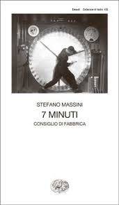 7 min